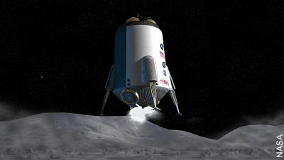 Große Mondfähre im Landeanflug